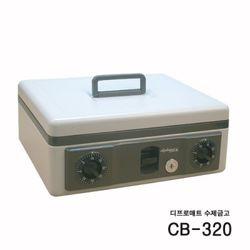 슬라이딩 수제금고 CB-320