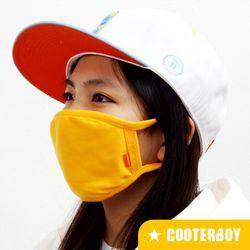 쿠터보이 컬러 마스크 - 옐로우(Yellow)