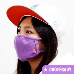 쿠터보이 컬러 마스크 - 퍼플(Purple)