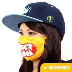 쿠터보이 그래픽 마스크 - Monster (Yellow)