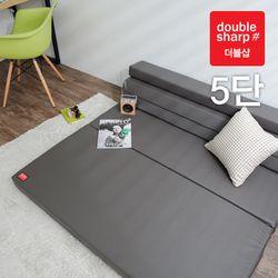 무독성PU 4color 5단 쇼파베드 접이식매트  대 사이즈