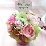 핑크프렌치화분(바디수트+바지+턱받이+양말)