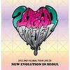 투애니원 (2ne1) - Global Tour Live (NEW EVOLUTION IN SEOUL)