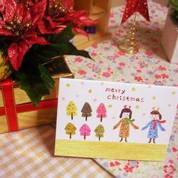 [20%▼] 크리스마스 카드-옐로우