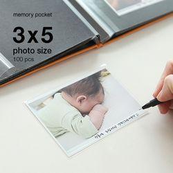 메모리 포켓 - 사진(3 x 5) 100장