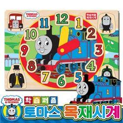토마스 목재시계 유아 시간 교육용 목재 모형 시계 퍼즐