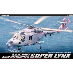 1:48 대한민국 해군 슈퍼 링스 헬기