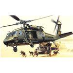 [아카데미하비] [아카데미과학 프라모델-ACFA189] 1:35 UH-60L 블랙호크 (12111)헬기 프라모델 밀리터리