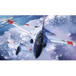 [아카데미하비] [아카데미과학 프라모델-ACF12231] 1:48 대한민국 공군 T-50 고등훈련기 전투기 프라모델
