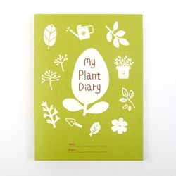 MY PLANT DIARY - olive