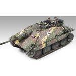 [아카데미하비] [아카데미과학 프라모델-AC13230] 1:35 독일 육군 38(t) 구축전차 헤처 후기 생산 버젼 탱크 프라모델
