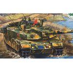 [아카데미하비] [아카데미과학 프라모델-ACT13301] 1:48 대한민국 육군 주력전차 K1A1 [모터] 한국군 프라모델 밀리터리