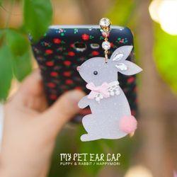 My pet Ear cap - rabbit 마이펫 이어캡- 래빗