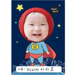 아기 슈퍼맨 포토노트
