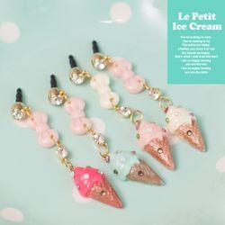 Le Petit IeccreamEarcap 르쁘띠 아이스크림 이어캡 (4color)