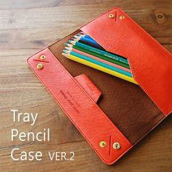 Tray Pencil Case ver.2