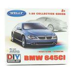 BMW 645Ci (풀백주행) - 조립킷 (WE235352BK) 금속조립모형