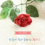 [비누클레이]한송이장미꽃비누(향기)-10인용세트-