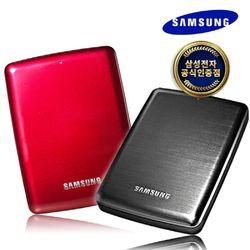 삼성전자 외장하드 P3 USB 3.0 500GB