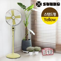 SUNKO선풍기(대)-16인치(yellow)