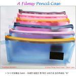 가죽라벨 투명 필통 Filmsy Pencilcase