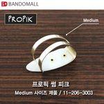 프로픽 Propik 니켈 썸피크 11-206-3003 미둠사이즈