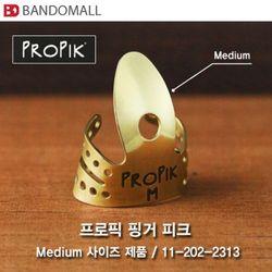 프로픽 Propik 브레스 썸피크 11-202-2313 미둠사이즈
