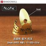 프로픽 Propik 브레스 썸피크 11-202-2314 스몰사이즈