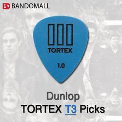 던롭 피크 Tortex T3 1.0mm