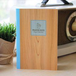 기도노트+성경읽기표-Natural Wood