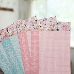 성경읽기표4장-Cherry Blossom