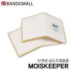 MOISKEEPER 모이스키퍼 습도조절용 패드 - 소프트케이스용