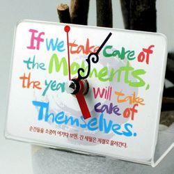 개념탁상시계- If we take care of