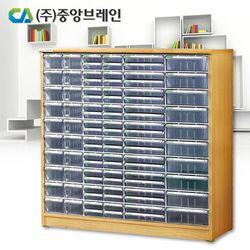 [(주)중앙브레인] 중앙브레인 멀티우드세트 CA1101   (서류함/부품함/공구함/소품함)