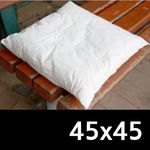 [콩지] 폴리에 목방석솜 45x45
