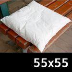 [콩지] 폴리에 목방석솜 55x55