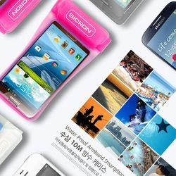 샤크론 스마트폰 방수팩