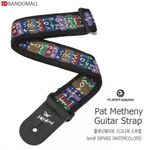 플래닛웨이브 기타스트랩 pat metheny 50PM02 (watercolors)