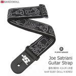 플래닛웨이브 기타스트랩 joe satriani 50JS01 (skull n bones)