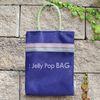 jelly pop BAG-violet