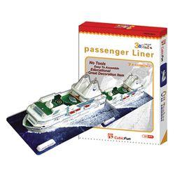 [C063h]유람선 1(Cruise Ship 1)