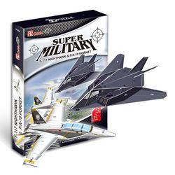 [P629h]F-117 나이트호크 & FA-18 호넷(F-117 NightHawk & FA-18 Hornet)