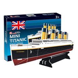 [S3017h]타이타닉-영국(Titanic-U.K.)