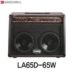 레이니 laney 어쿠스틱기타엠프 LA65D