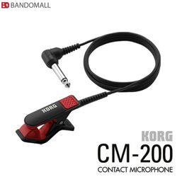코르그 KORG 컨택트 튜너 마이크로폰 CM-200 (BKRD)