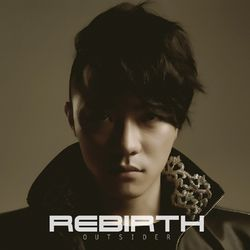 아웃사이더 (Outsider) - Rebirth Outsider