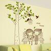ip220-나무그늘아래