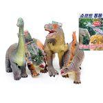 [WORLD]소프트 재질의 대형 공룡