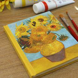 클래식저널-Gogh-Sunflowers