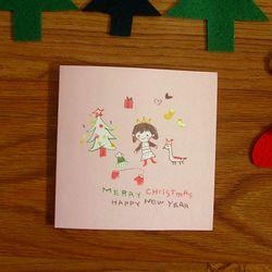 크리스마스카드 - 핑크